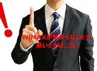 ポイントを教えるビジネスマン_サムネイル画像