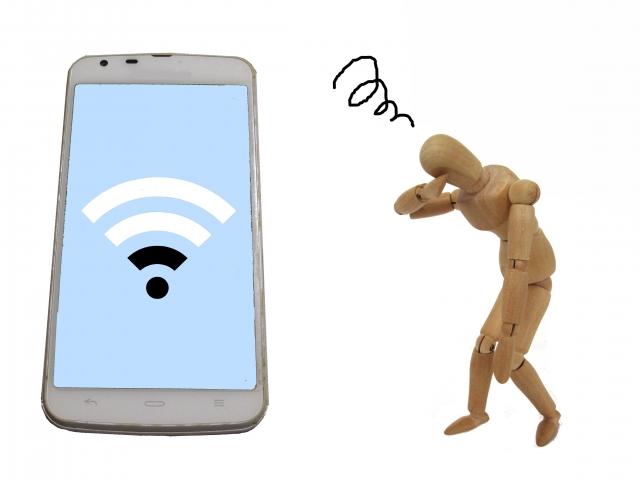 WiMAXつながらない